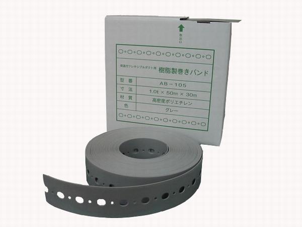 AB-105 高密度ポリエチレン